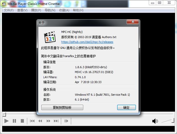 MPC HC多媒�w播放器 v1.8.6.3 多�Z�G色版 0