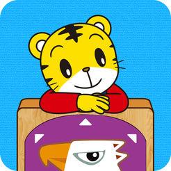 巧虎动物益智棋游戏