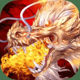 仙剑传奇九游版