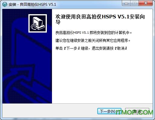 良田高拍仪驱动 v5.1 官方版 0