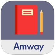 安利记账本app