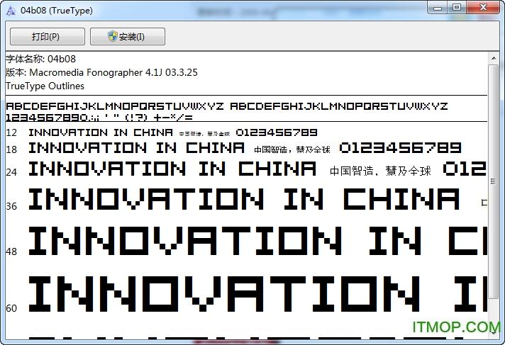 04b_08字体 免费版0