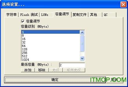 U�P��I���修�凸ぞ� v3.38 �G色�h化版 0