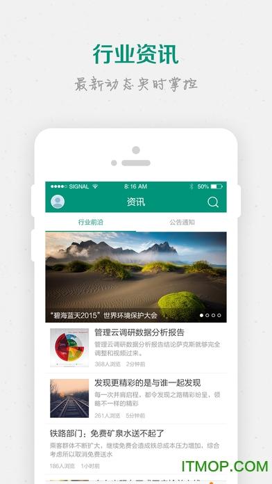 银鹰学堂苹果版 v1.0.6 iPhone版 2