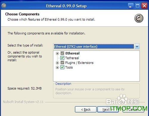怎么安装网络抓包工具Ethereal
