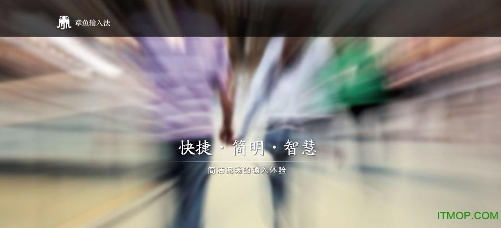 章�~�入法��X版