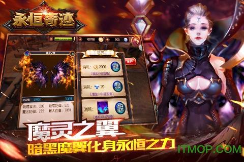 永恒奇迹龙8国际娱乐唯一官方网站