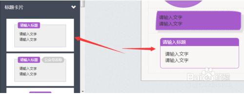 秀米编辑器如何使用 秀米编辑器怎么用