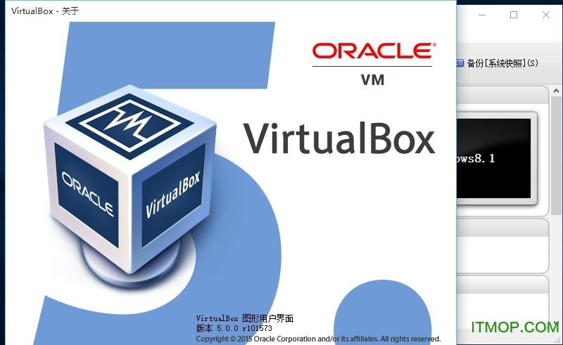 vbox虚拟机中文版