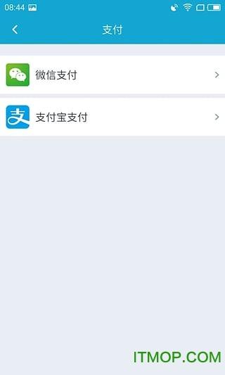 蒙A货的司机端app v1.4.6 安卓手机版1