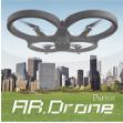 Parrot AR.Drone遥控飞行器