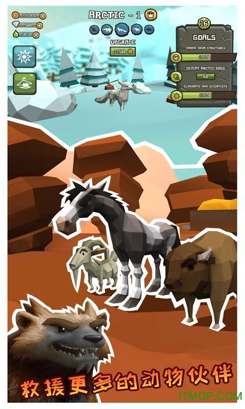 疯狂动物季内购最新版 v1.6.2 安卓无限金币版2