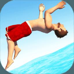 Flip diving中文破解版
