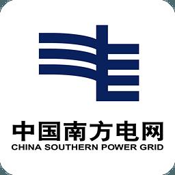 深圳供电客户端