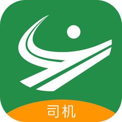 交投出行司机版app