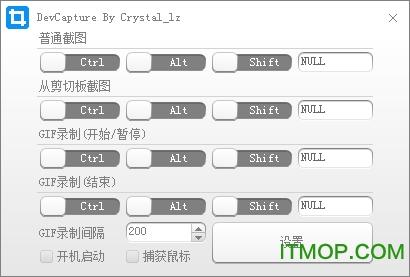 DevCapture自由截图工具 v1.0 绿色免费版 0