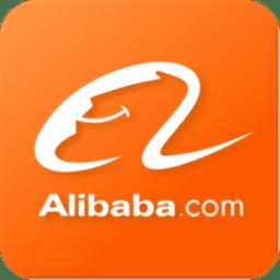 Alibaba.com(手机阿里客户端)