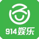 914娱乐app苹果版