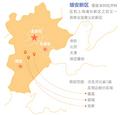 河北雄安新区规划图