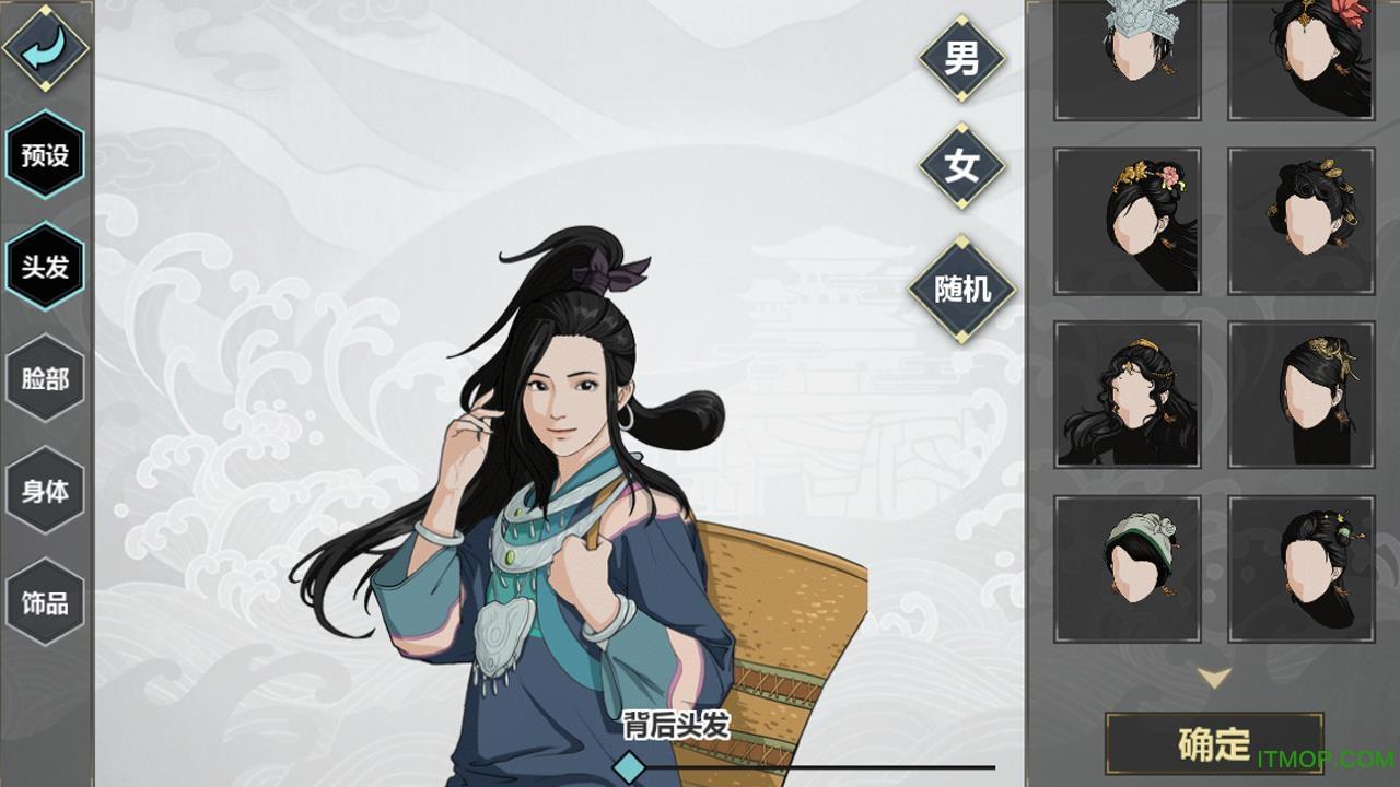 江湖X汉家江湖游戏 v1.2.1 官网安卓版 0