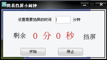 �易�跗列◆[��件 v1.0 �G色版 0