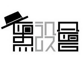 电脑繁体字输入法