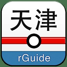 天津地铁手机版