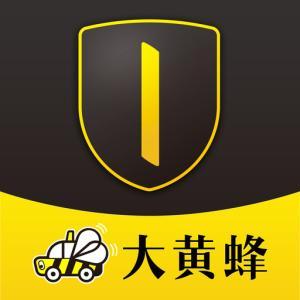 大黄蜂车辆管理系统