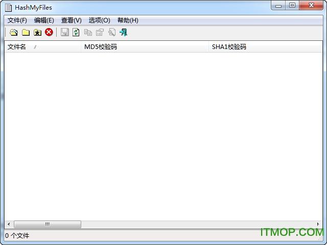 md5校验工具(HashMyFiles) v2.3.8 官方最新版 0