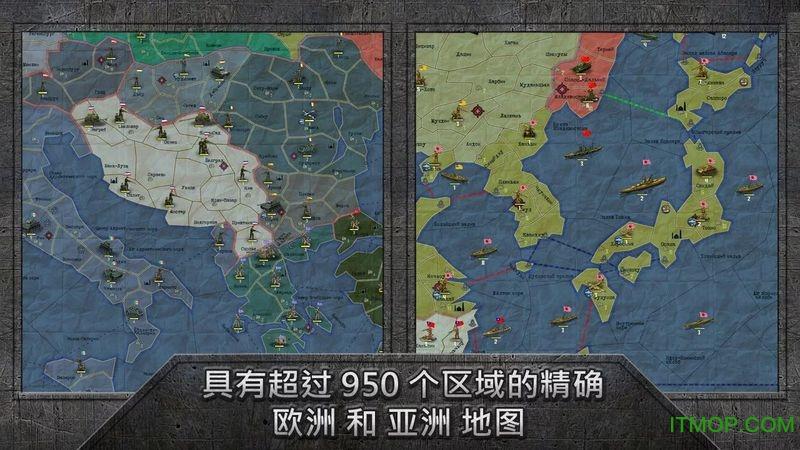战略与战术沙盒版亚洲解锁版 v1.2.18 安卓汉化版 0