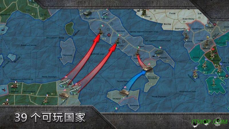 战略与战术亚洲破解版