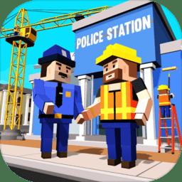 城市警察局建设者内购破解版(City Police Station)