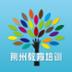 荆州教育培训手机版