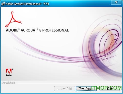 adobe acrobat 8 pro 专业版 v8.1 中文去水印版 0
