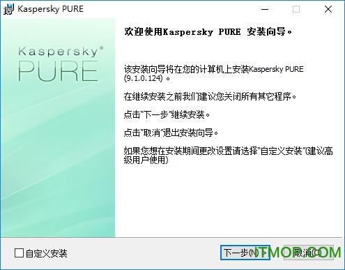 卡巴斯基PURE2010永久授�喟� v9.1.0.124 ��田守望者�h化版 0
