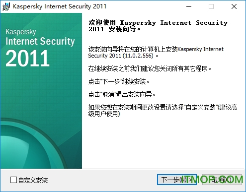 卡巴斯基全功能安全�件2011(Kaspersky Internet Security) v11.0.2.556 ��田守望者�h化增��版 0
