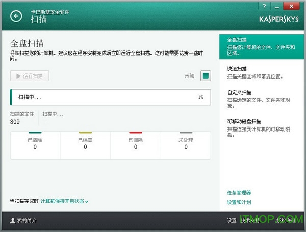 卡巴斯基(Kaspersky Anti-Virus)(附2009-12-23Key) v7.0 官方简体中文版 0