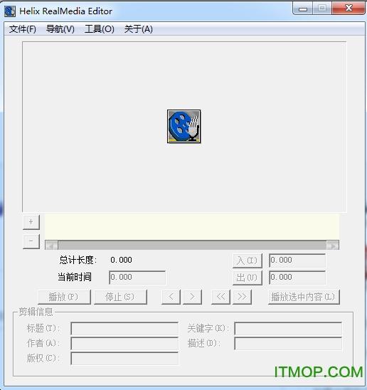 电影剪切工具(Helix RealMedia Editor) v1.0 绿色免费版 0