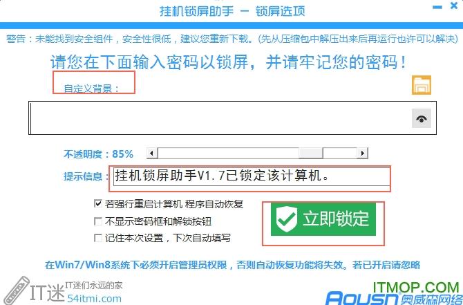 PCLocker(��X�i屏)