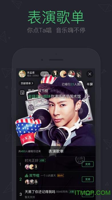 酷狗繁星直播iPhone版 v4.0.0 苹果ios版 3