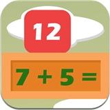 数学盒子学生版