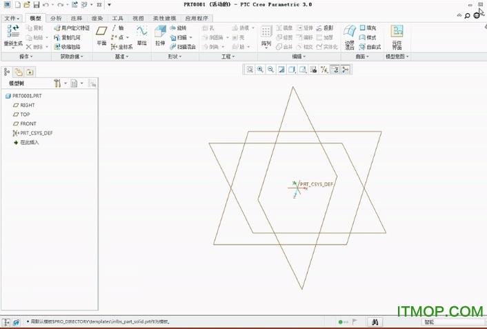 PROE三维建模 64位/32位 官方中文版 0