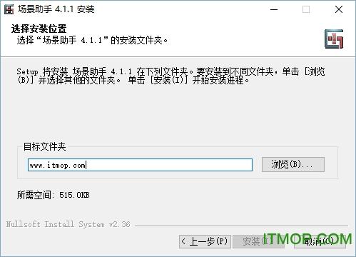 3dmax场景助手 v4.1.1 官方版 2