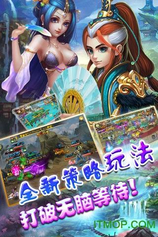 九游版梦幻神界手游 v1.0.3.1 安卓版4