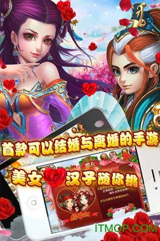 九游版梦幻神界手游 v1.0.3.1 安卓版0