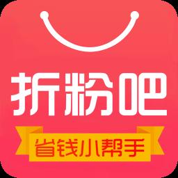 折粉吧app