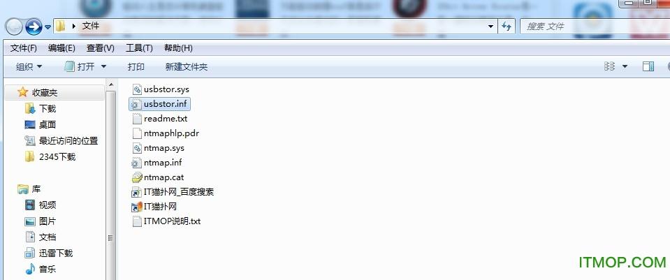 win7通用串行总线usb控制器驱动 龙8国际娱乐long8.cc 0