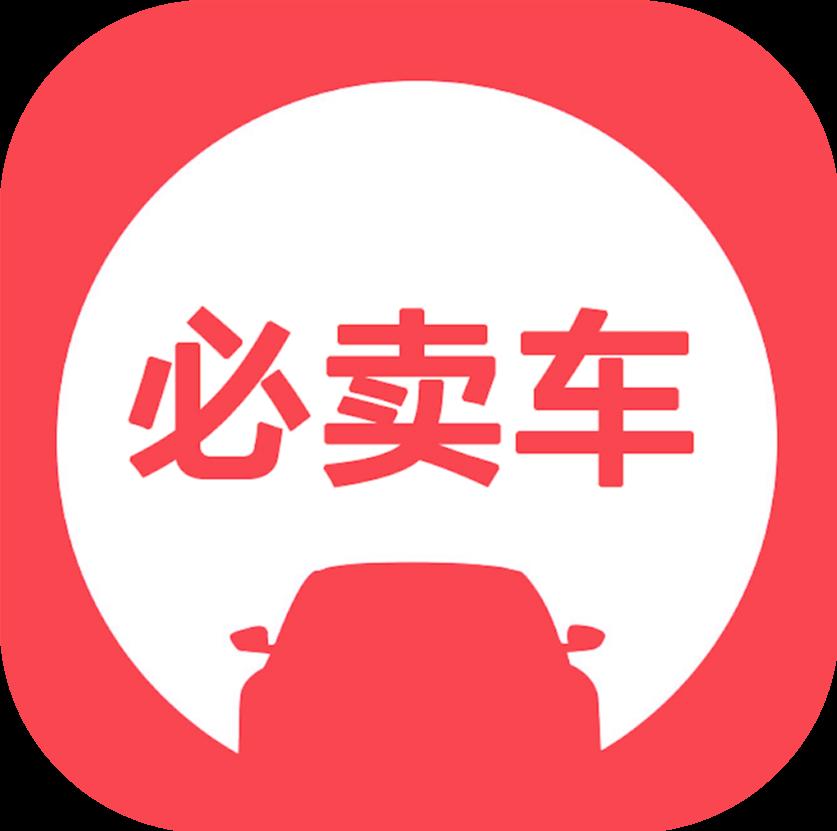 必卖车(汽车销售软件)