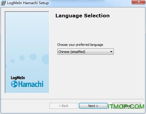 蛤蟆吃hamachi破解版 v2.2.0.627 最新版 0