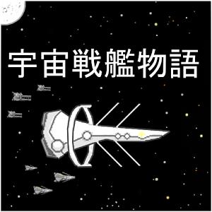 宇宙�鹋�物�ZRPG中文破解版
